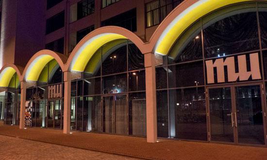 Eindhoven_MU-Strijp-S