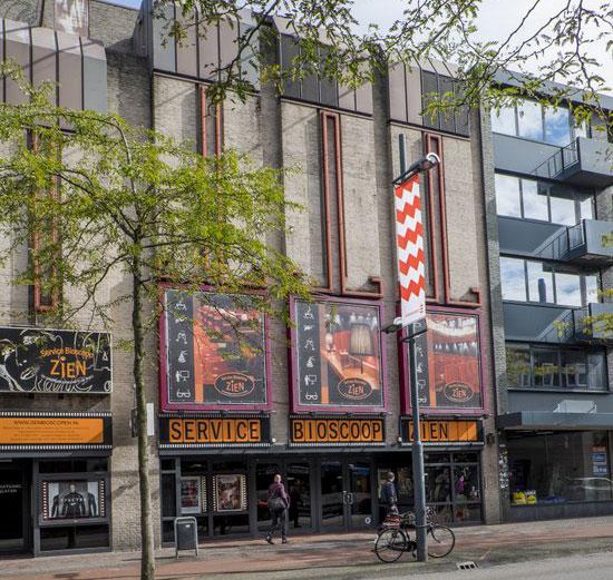 Eindhoven_ZIEN-Servicebioscoop