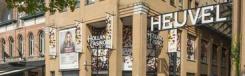 Drie verdiepingen, vier ingangen en ruim honderd winkels